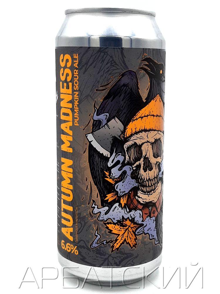 СБ Ориджинал Эль 3 / Selfmade Autumn Madness 0,5л. алк.6,6% ж/б.