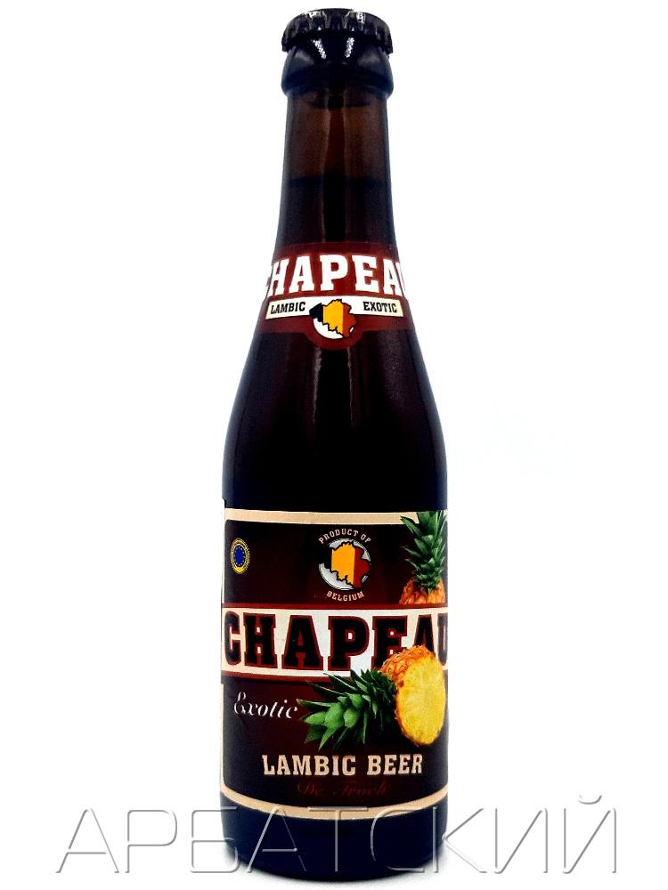 Шапо Ананас Ламбик / Chapeau Exotic Lambic 0,25л. алк.3,5%