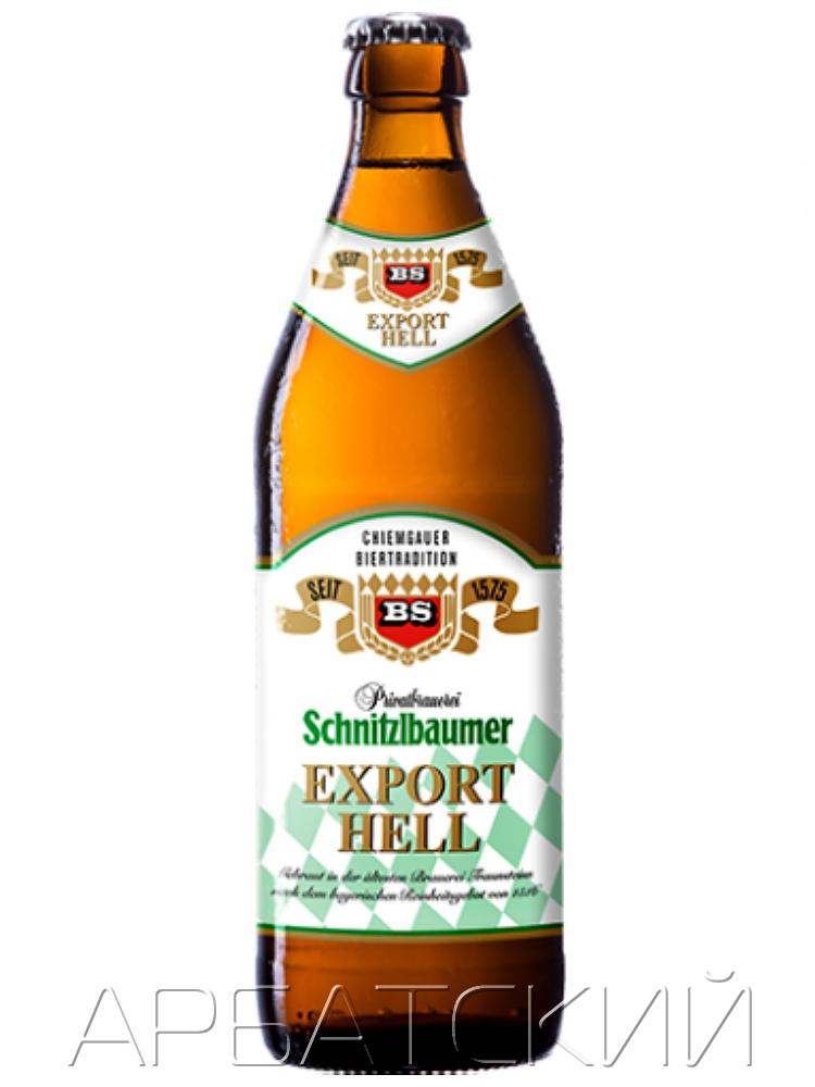 Шницльбаум Экспорт Хель / Schnitzlbaumer Export Hell 0,5л. алк.5,2%