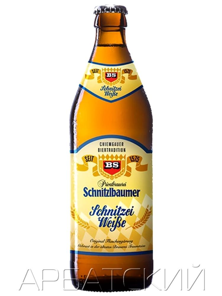 Шницльбаум Вайс Хель / Schnitzlbaumer Schnitzei Weisse 0,5л. алк.5,5%