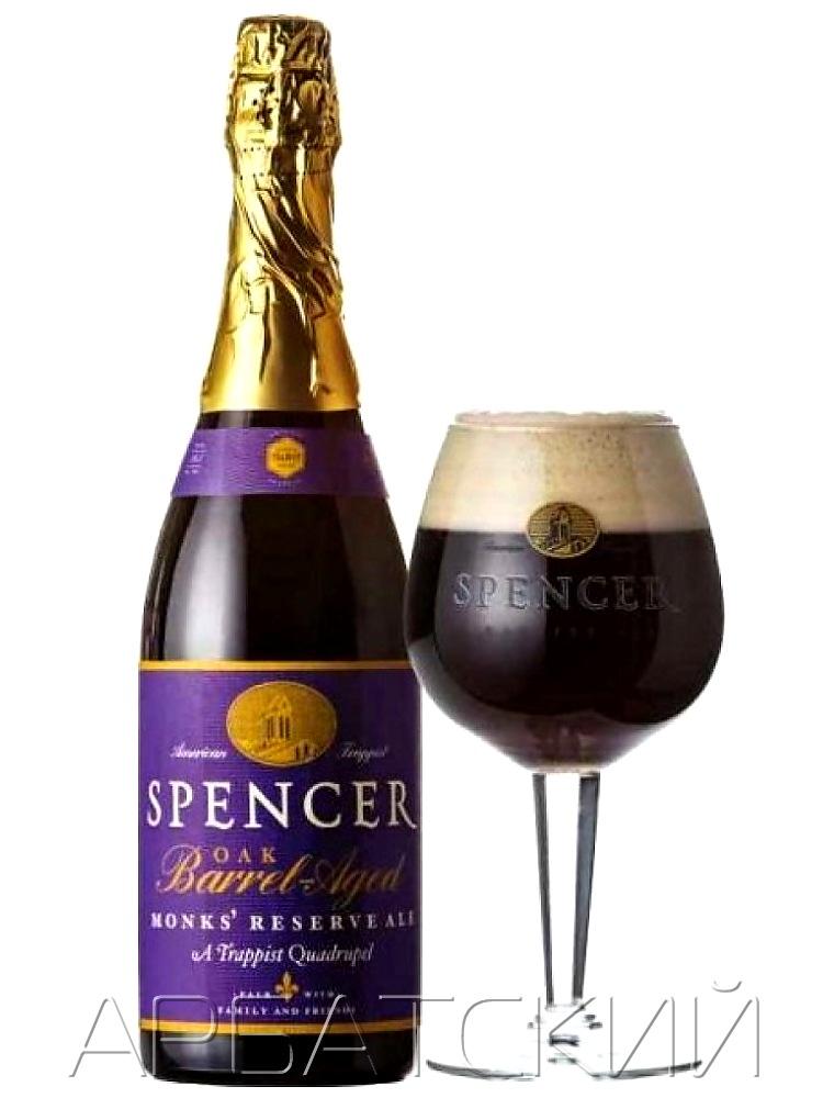 СПЕНСЕР Монкс Резерв Эль Квадрупель / Spencer Monks` Reserve Ale 0,75л алк.10,2%