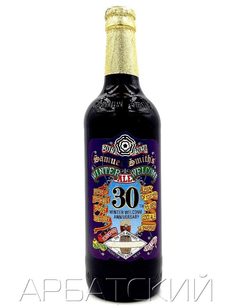 Сэмюэл Смит_с Винтер Вэлком Эль / Samuel Smiths Winter Welcome Ale 0,55л. алк.6%