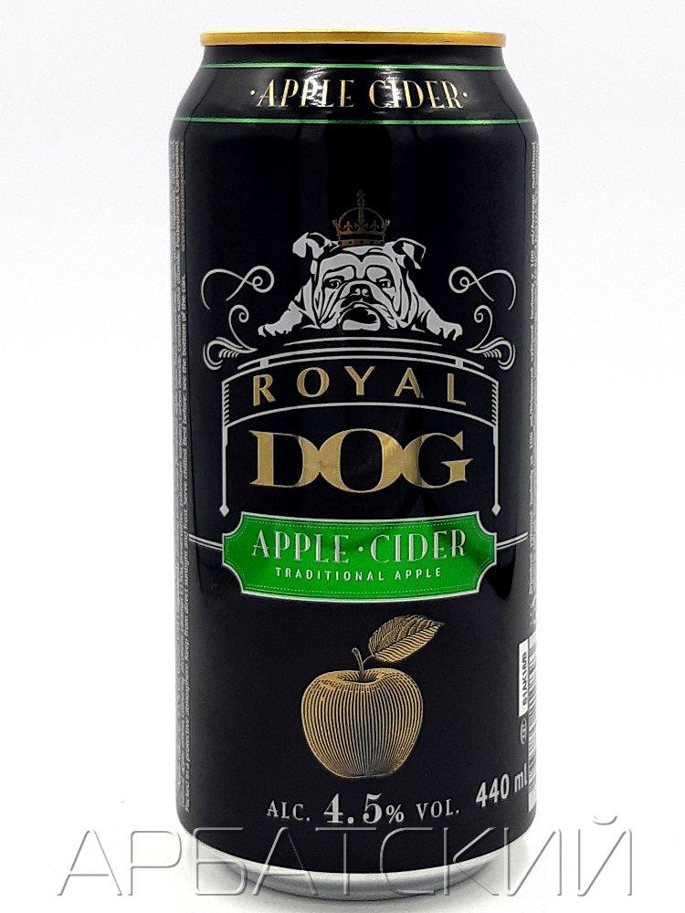 Сидр РОЙАЛ ДОГ / Cider Royal Dog Apple 0,44л. алк.4,5% ж/б.