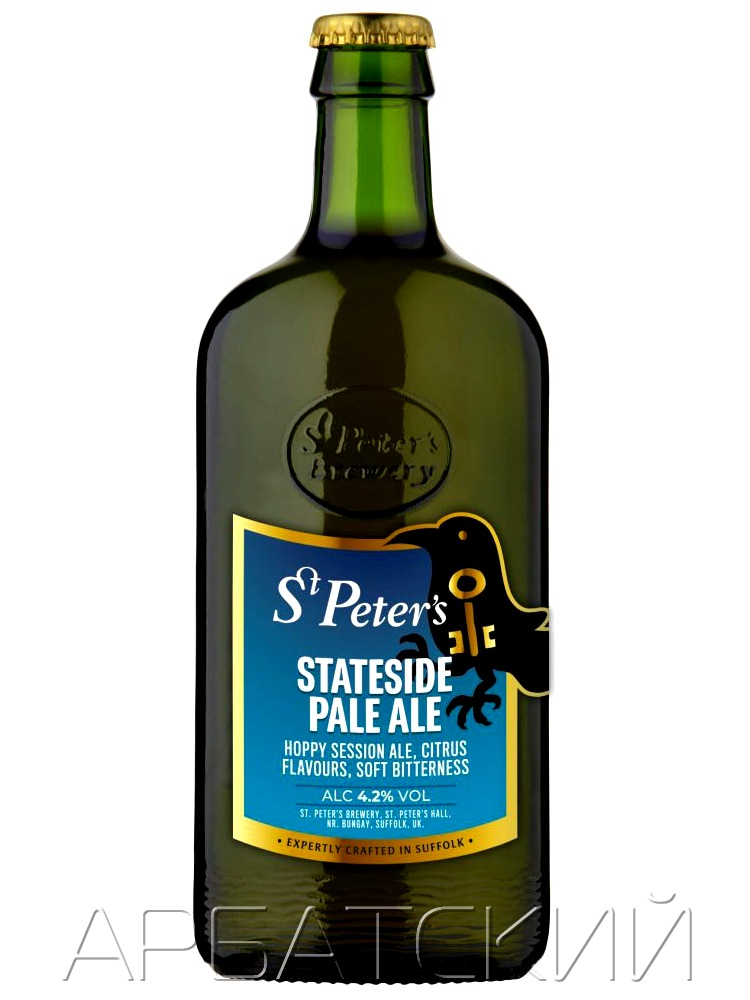 Ст.Петерс Стэйтсайд Пейл Эль / St. Peter_s Stateside Pale Ale 0,5л. алк.4,2%