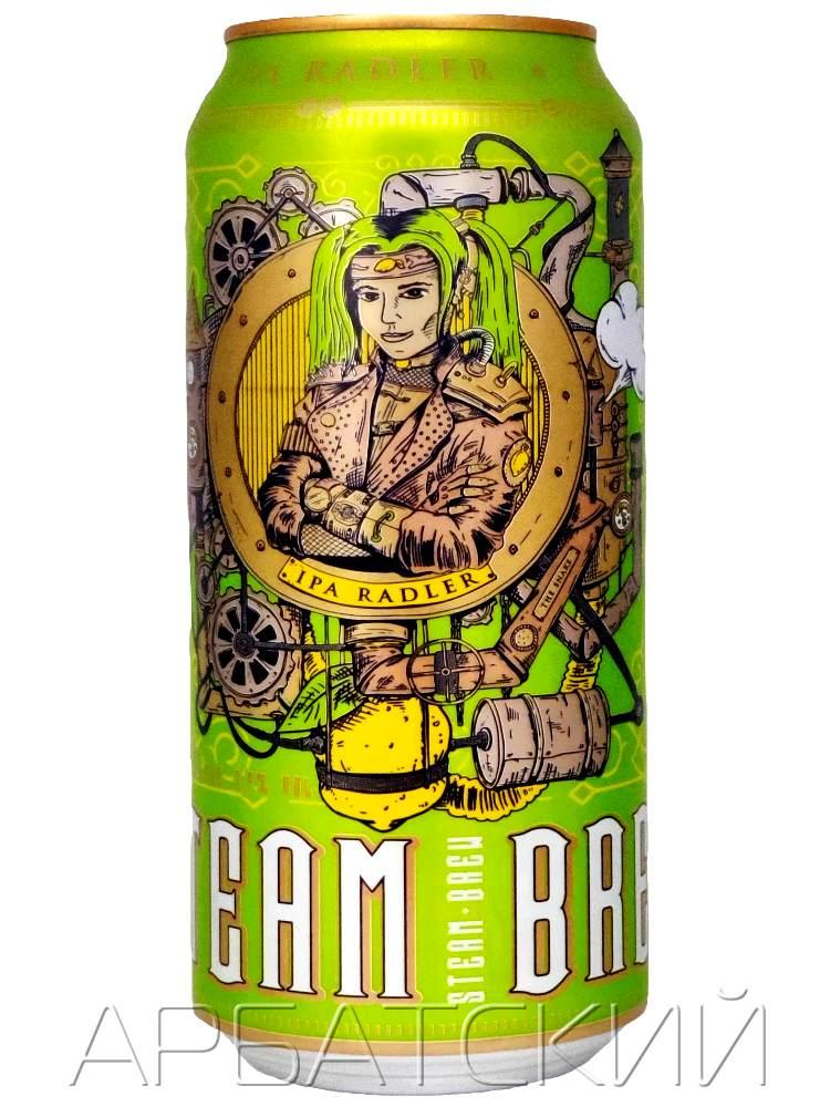 Стим Брю ИПА Радлер / Steam Brew IPA Radler 0,5л. алк.3,7% ж/б.