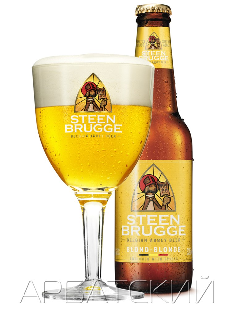 Стинбрюгге Блонд / Steenbrugge Blond 0,33л. алк.6,5%