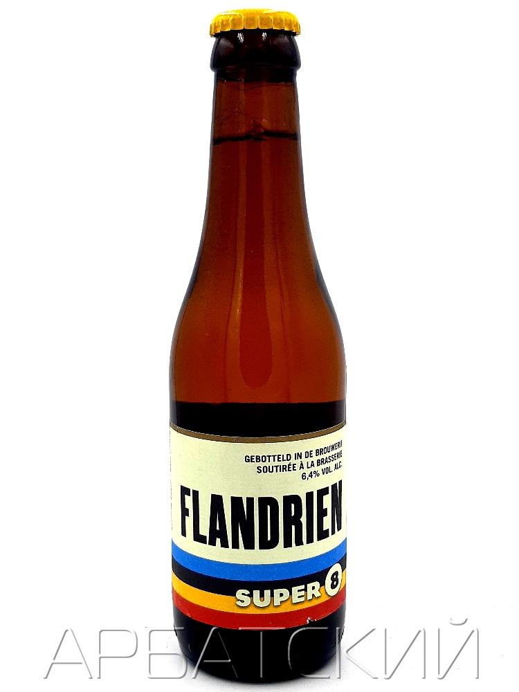Супер 8 Фландриен / Super 8 Flandrien 0,33л. алк.6,4%