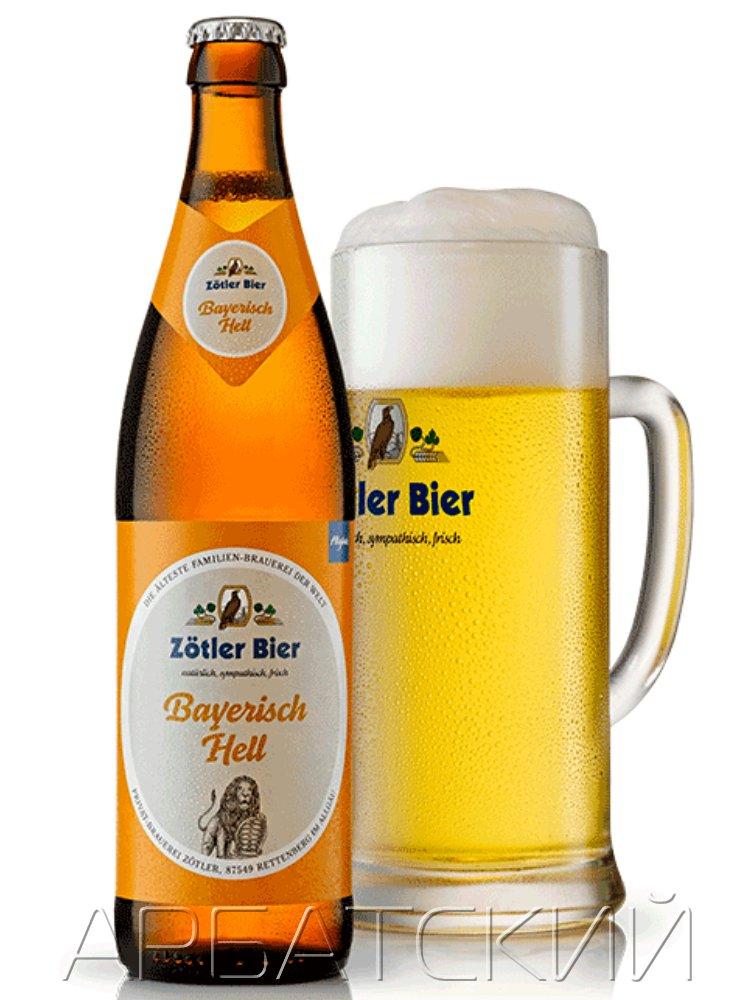 Цотлер Байришь Хель / Zotler Bayerisch Hell 0,5л. алк.4,9%