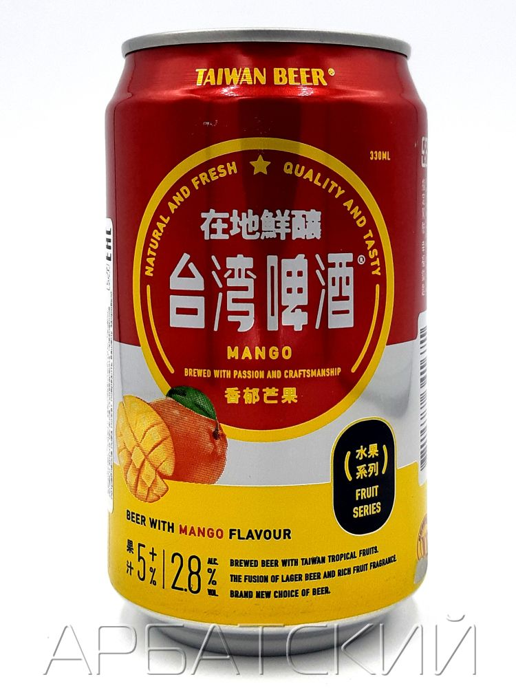 Тайвань Бир Фрут Бир Манго / Taiwan Beer Mango 0,33л. алк.2,8% ж/б.