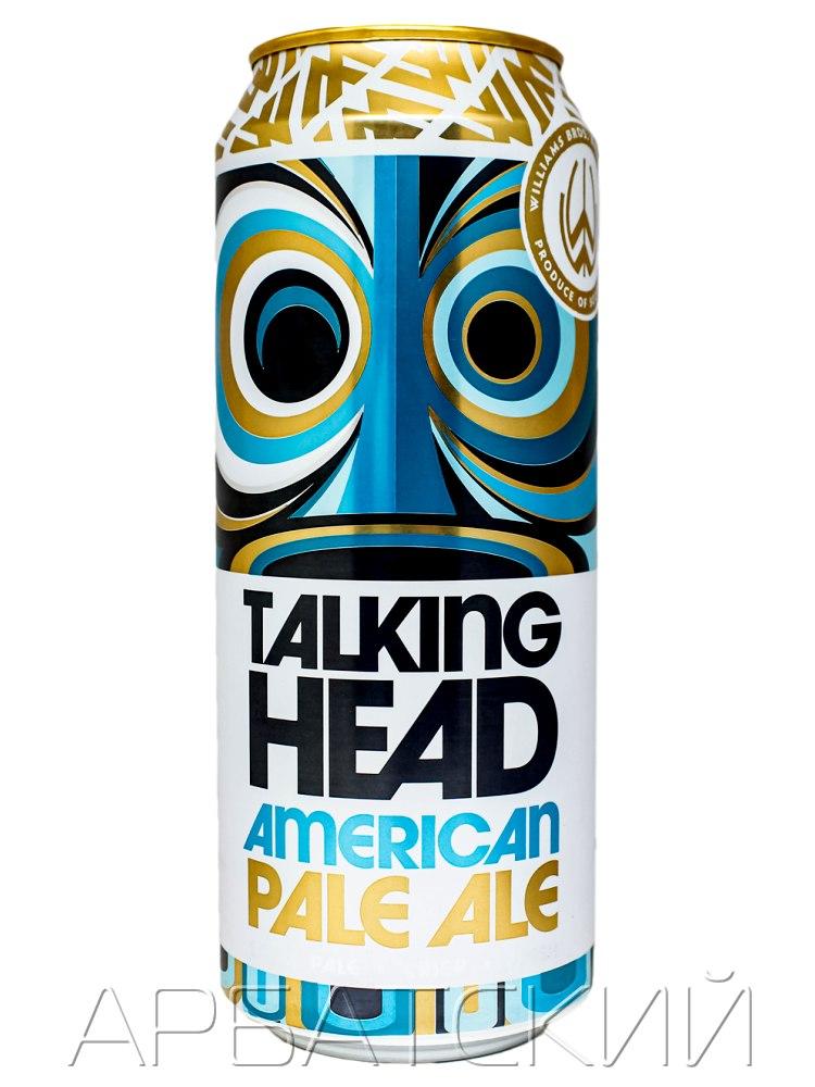 Токинг Хэд Американ Пейл Эль / Talking Head APA  0,5л. алк.4,4% ж/б.