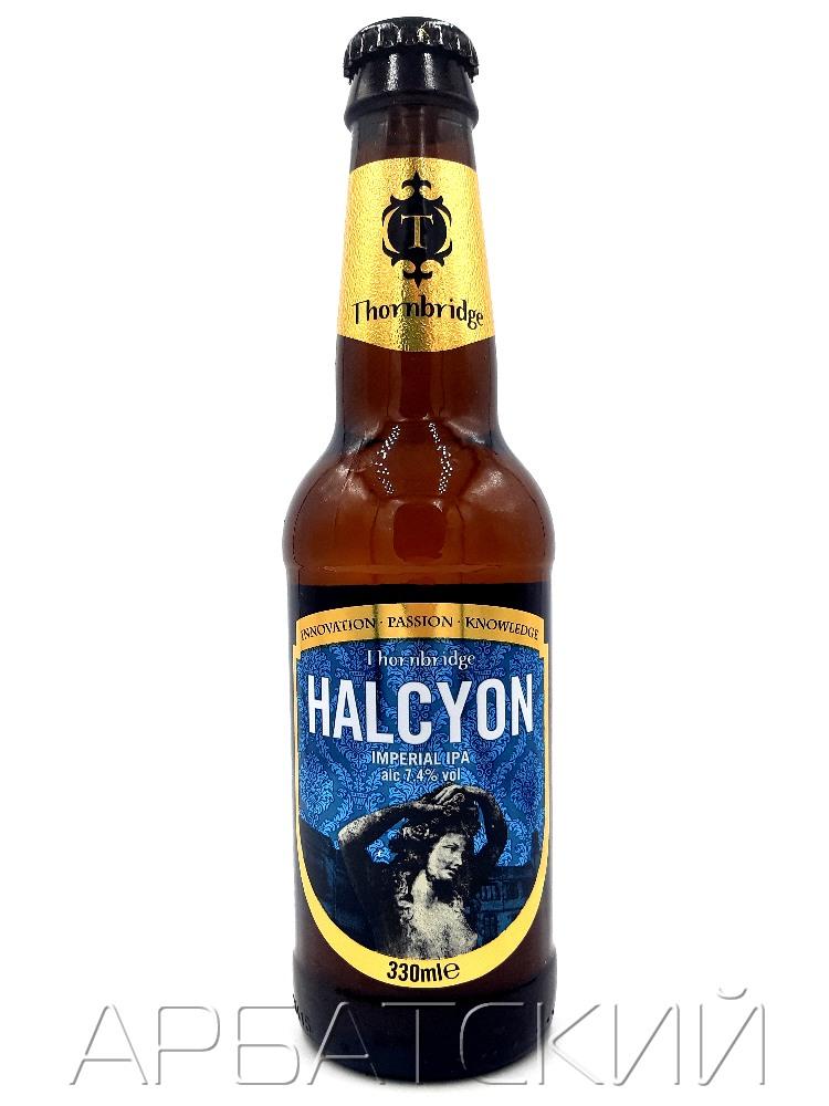 Торнбридж Халсиен / Thornbridge Halcyon 0,33л. алк.7,4%
