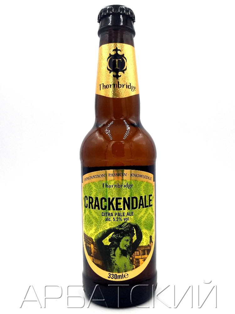 Торнбридж Крэкэндейл / Thornbridge Crackendale 0,33л. алк.5,2%