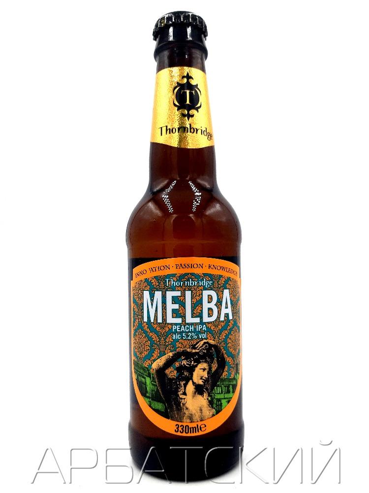 Торнбридж Мелба / Thornbridge Melba 0,33л. алк.5,2%