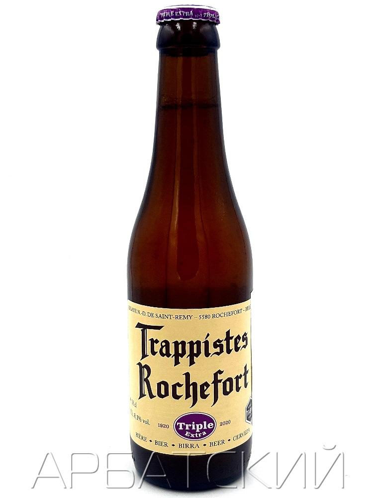 Траппист Рошфор Трипл Экстра / Trappistes Rochefort Triple Extra 0,33л. алк.8,1%