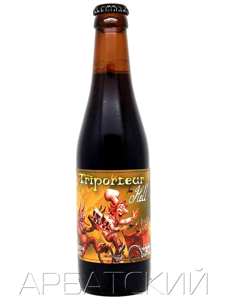 Трипортёр Из Ада / Triporteur From Hell 0,33л. алк.6,6%