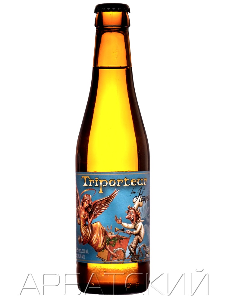 Трипортёр Из Рая / Triporteur From Heaven 0,33л. алк.6,2%