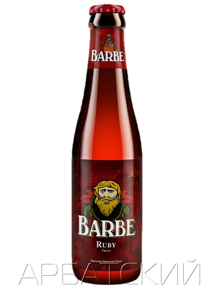 Верхаге Барбе Руби / Verhaeghe Barbe Ruby 0,33л. алк.7,7%
