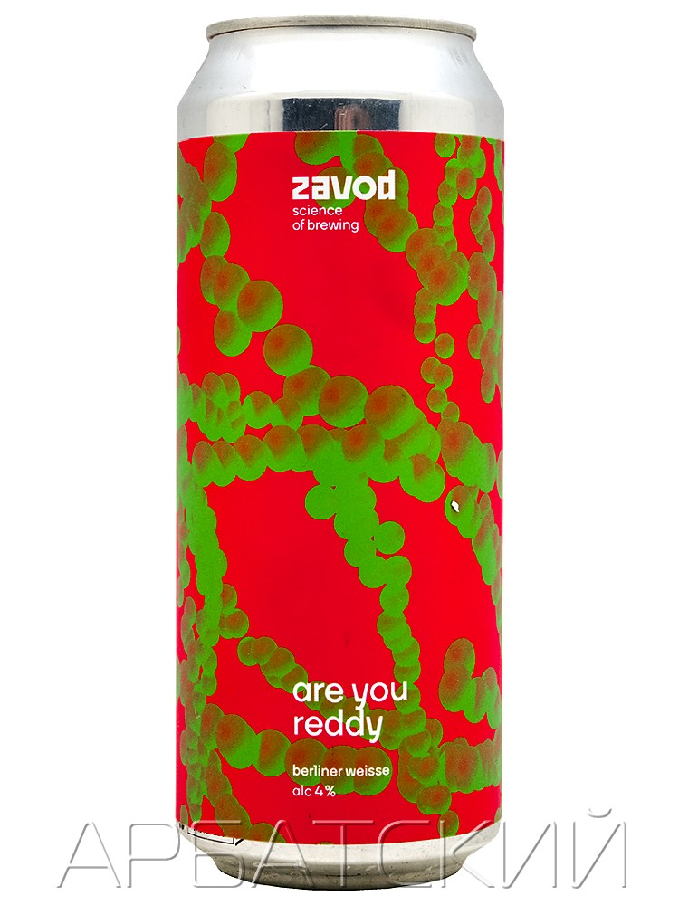 Завод Берлинер Вайс А Ю Реди / Zavod Are You Reddy Sour 0,5л. алк.4% ж/б.