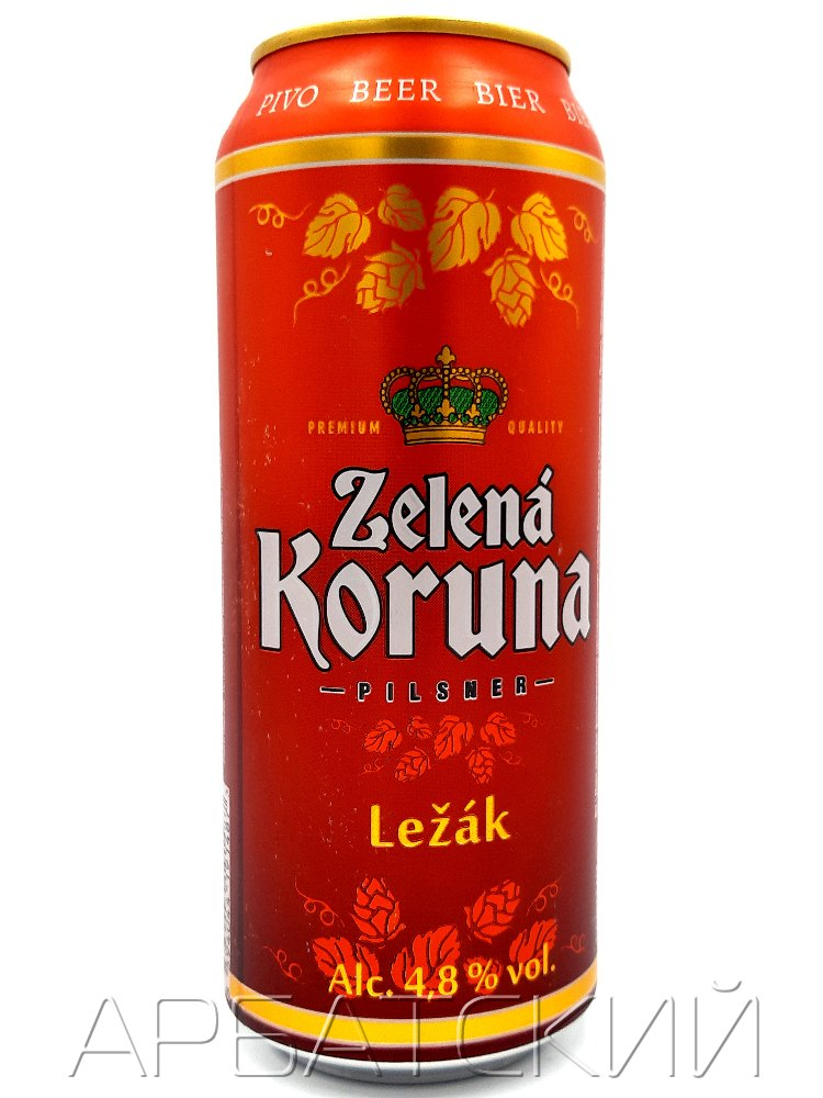 Зелена Коруна Лежак / Zelena Koruna Lezak 0,5л. алк.4,8% ж/б.