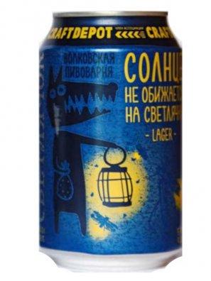 Волковская пивоварня Светлячок 0,33л. алк.5% ж/б.