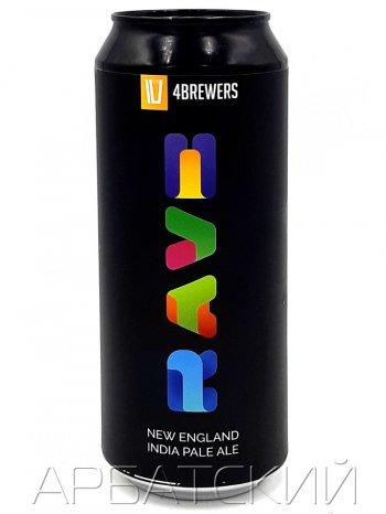 4 Пивовара Раве / 4 Brewers Rave 0,5л. алк.7% ж/б.