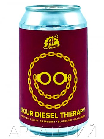 АФ Брю. Саур Дизель Тэрапи 2.0 / AF Brew Sour Diesel Therapy 0,33л. алк.6% ж/б.