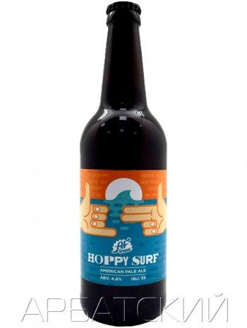 АФ Брю Хоппи Серф /  Af Brew Hoppy Surf Ale 0,5л. алк.5,3%