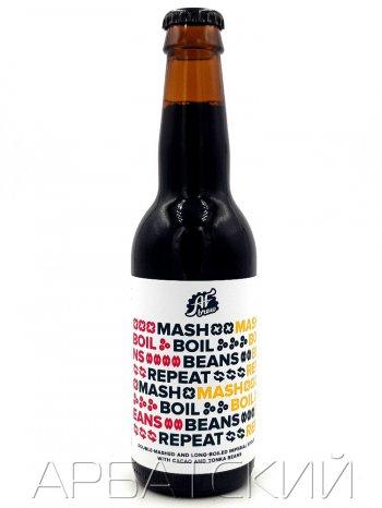 АФ Брю МЭШ БОИЛ БИНС РЕПИТ / AF Brew Mash Boil Beans Repeat 0,33л. алк.10%