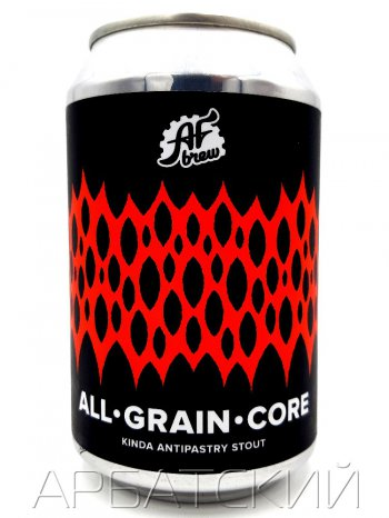 АФ Брю ОЛ  ГРЭЙН  КОР / AF Brew All grain core 0,33л. алк.7% ж/б.