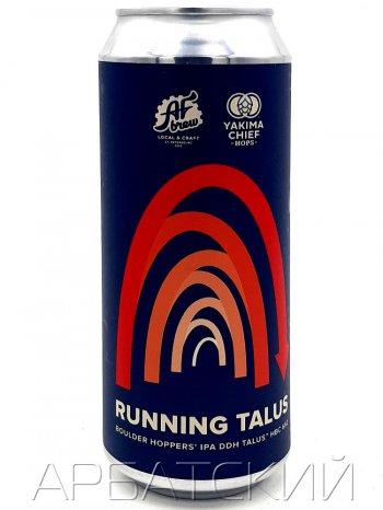 АФ Брю Раннин Тэйлус / AF Brew Running Talus 0,5л. алк.6,5% ж/б.