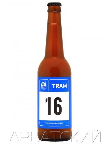 АФ Брю Трэм 16 / AF Brew Tram 16 0,5л. алк.4,5%