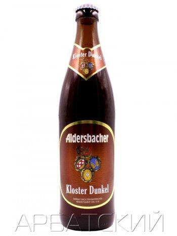 Альдерсбахер Клостер Дункель / Aldersbacher Kloster Dunkel 0,5л. алк.5,3%
