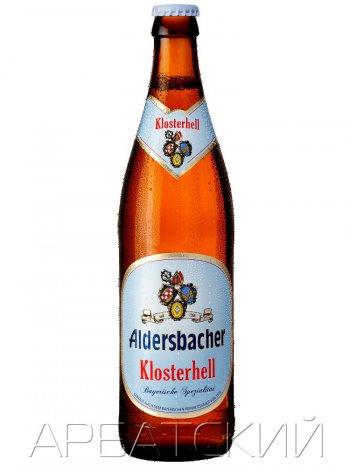 Альдерсбахер Клостер Хелл /  Aldersbacher Kloster  Hell  0,5л. алк.4,9%