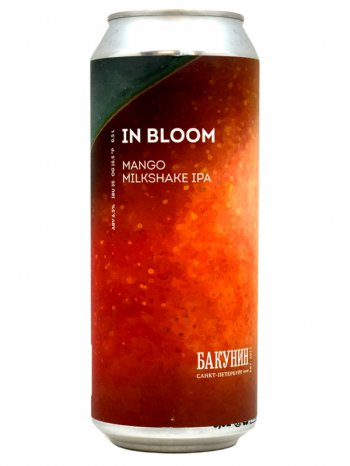 Бакунин милкшейк ипа 2 / Bakunin In Bloom 0,5л. алк.6,5% ж/б.