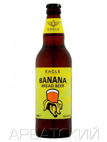 Банана Бред Бир / Banana Bread Beer 0,5л. алк.5,2%