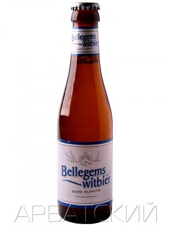 Беллегемс пшеничное / Bellegems Witbier (0,25л. алк.5%