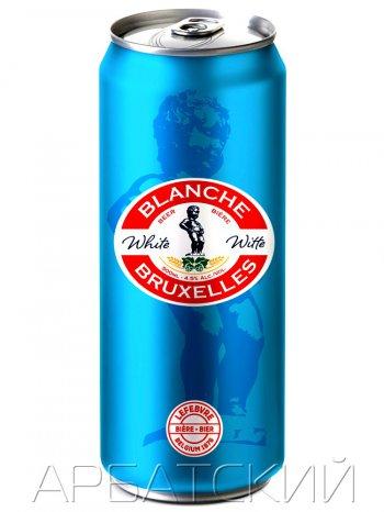 Бланш де Брюссель / Blanche De Bruxelles (0,5л. алк. 4,5% ж/б.