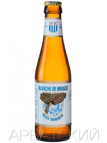 Бланш де Брюж / Blanche de Bruges 0,33л. алк.5%