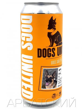 Блэк Кэт Догз Юнайтэд / Black Cat Dogs United 0,5л. алк. 6,6% ж/б.