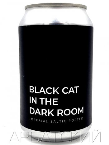 Блэк Кэт Портер V / BLACK CAT IN THE DARK ROOM 0,33л. алк.7% ж/б.
