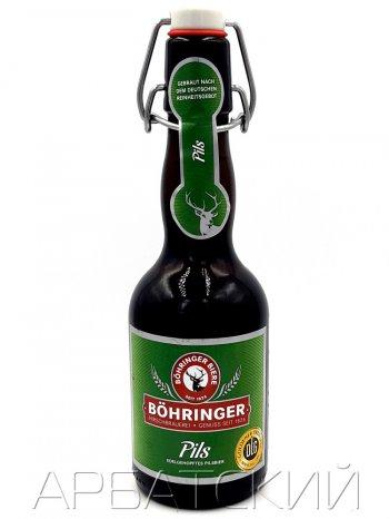 Бохрингер Пилс / Bоhringer Pils 0,33л. алк.4,8%