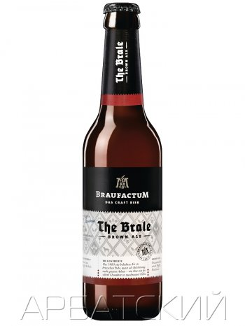 Брауфактум Брейл / BraufactuM The Brale 0,33л. алк.5%