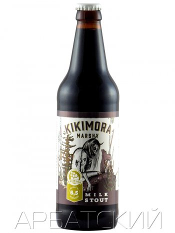 Брелок Кикимора / Brewlok Kikimora 0,5л. алк.6,5%