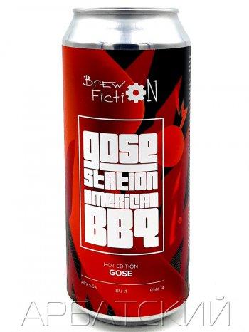 Брю фикшн Кислый эль 2 / Brew Fiction Gose Station American BBQ 0,5л. алк.5,5% ж/б.