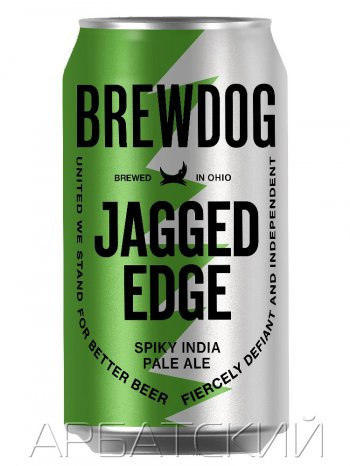Брюдог Джаггед Эдж / BrewDog Jagged Edge 0,33л. алк.5,1% ж/б.