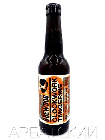 Брюдог Клокворк Тангерин / BrewDog Clockwork Tangerine 0,33л. алк.4,5%