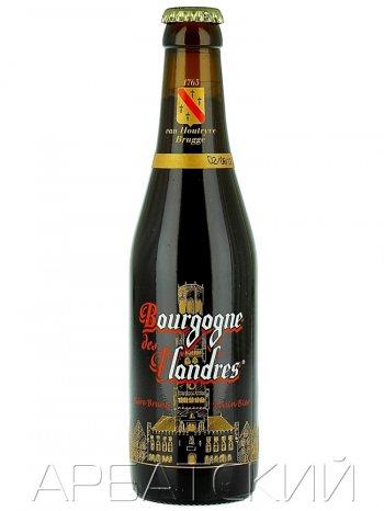 Бургунь де Фландер / Bourgogne des Flandres 0,33л. алк.5%