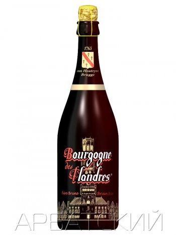 Бургунь де Фландер / Bourgogne des Flandres 0,75л. алк.5%