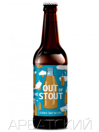 ДЖОУС Флэворед Стаут Аут оф зе Стаут / Jaws Out Of The Stout 0,5л. алк.6%