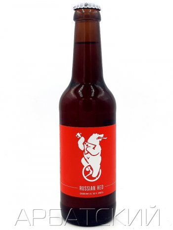 Дримс Рашен Рэд Крэнбэрри эль / Dreamsbrew Russian Red Cranberry Ale 0,33л. алк.4,2%